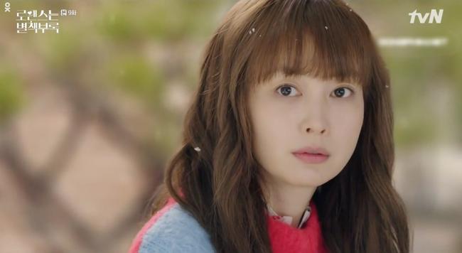Phụ lục tình yêu: Công khai tỏ tình Lee Na Young, Lee Jong Suk nhận về cái kết đắng - Ảnh 3.