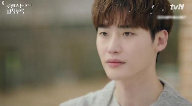 Phụ lục tình yêu: Công khai tỏ tình Lee Na Young, Lee Jong Suk nhận về cái kết đắng - Ảnh 4.
