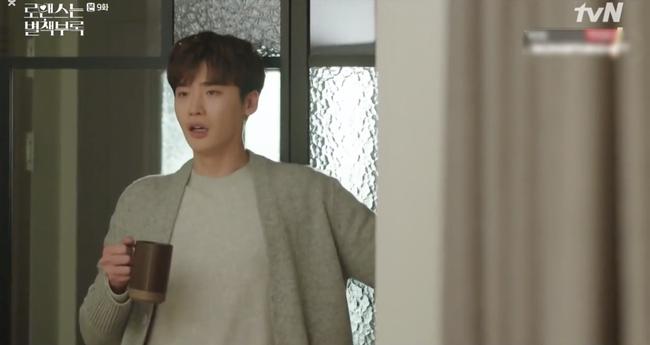 Phụ lục tình yêu: Công khai tỏ tình Lee Na Young, Lee Jong Suk nhận về cái kết đắng - Ảnh 5.