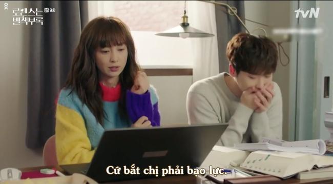 Phụ lục tình yêu: Công khai tỏ tình Lee Na Young, Lee Jong Suk nhận về cái kết đắng - Ảnh 9.