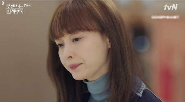 Phụ lục tình yêu: Không muốn Lee Jong Suk thích mình nhưng Lee Na Young lại rung động chỉ vì điều này - Ảnh 5.