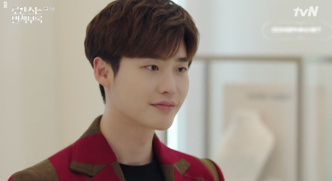 Phụ lục tình yêu: Không muốn Lee Jong Suk thích mình nhưng Lee Na Young lại rung động chỉ vì điều này - Ảnh 4.