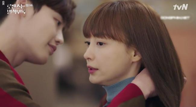 Phụ lục tình yêu: Không muốn Lee Jong Suk thích mình nhưng Lee Na Young lại rung động chỉ vì điều này - Ảnh 7.