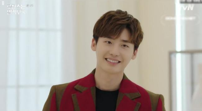 Phụ lục tình yêu: Không muốn Lee Jong Suk thích mình nhưng Lee Na Young lại rung động chỉ vì điều này - Ảnh 6.