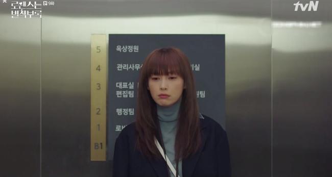 Phụ lục tình yêu: Không muốn Lee Jong Suk thích mình nhưng Lee Na Young lại rung động chỉ vì điều này - Ảnh 11.