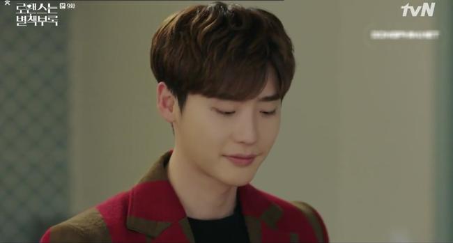 Phụ lục tình yêu: Không muốn Lee Jong Suk thích mình nhưng Lee Na Young lại rung động chỉ vì điều này - Ảnh 10.