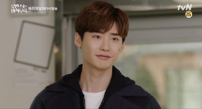 Mặc khán giả chê già, vợ Won Bin vẫn tiếp tục hôn trai trẻ Lee Jong Suk cực ngọt trong Phụ lục tình yêu - Ảnh 9.
