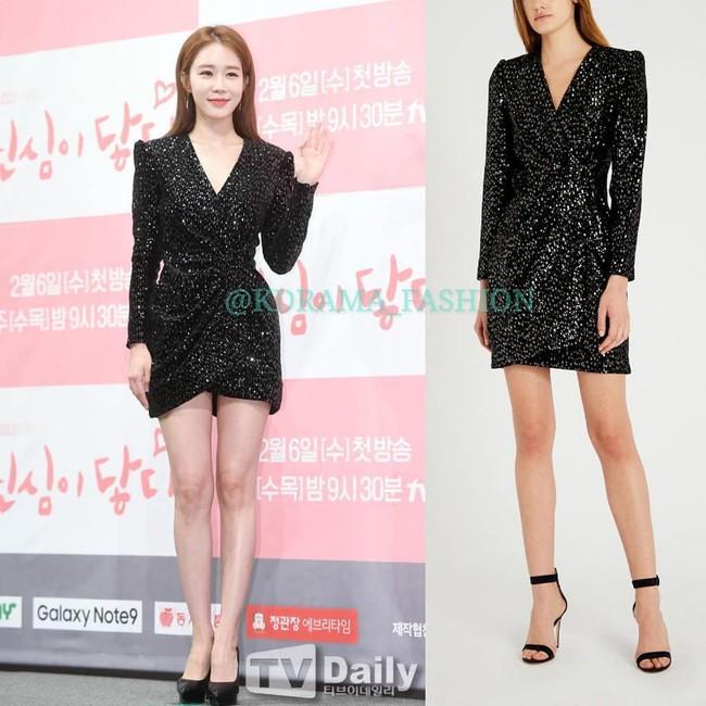 Nhờ thân hình đồng hồ cát với vòng 1 khủng, Yoo In Na luôn diện đồ đẹp hơn gấp bội người mẫu chuyên nghiệp  - Ảnh 5.