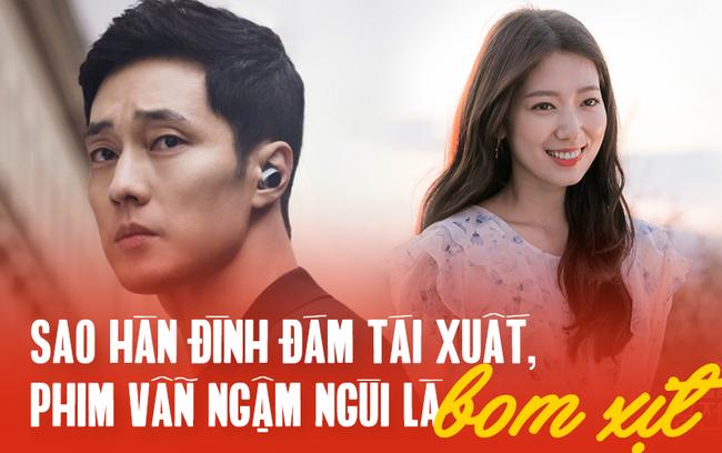Loạt sao đình đám tái xuất màn ảnh Hàn 2018 nhưng vẫn là bom xịt: Có cả Song Hye Kyo, Hyun Bin, So Ji Sub - Ảnh 1.