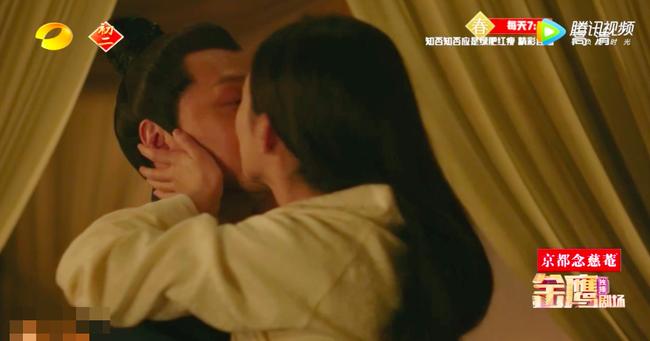 Sau bao ngày xa cách, Phùng Thiệu Phong - Triệu Lệ Dĩnh vừa gặp lại đã ôm hôn đắm đuối trên giường  - Ảnh 7.