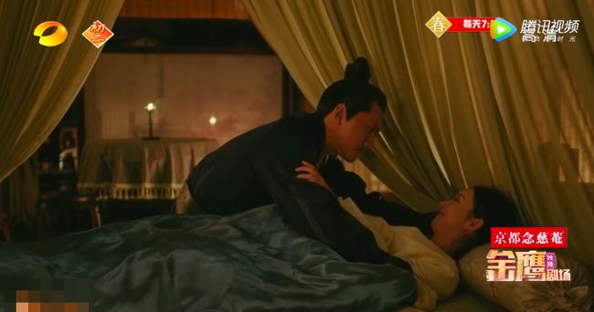 Sau bao ngày xa cách, Phùng Thiệu Phong - Triệu Lệ Dĩnh vừa gặp lại đã ôm hôn đắm đuối trên giường  - Ảnh 9.