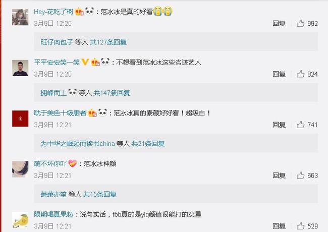 So ảnh mặt mộc của loạt mỹ nhân Hoa - Hàn: Phạm Băng Băng đánh bật Triệu Vy, Angela Baby, Song Hye Kyo… nhờ nước da đặc biệt - Ảnh 14.