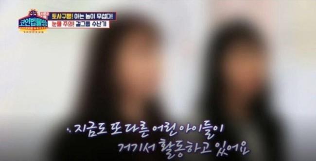 Giữa cơn bão Seugri, nữ idol tiết lộ chuyện bị công ty đối xử tệ bạc: Bắt ăn cơm trộn bọ, quấy rối tình dục công khai  - Ảnh 1.
