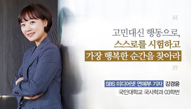 Giữa tâm bão bê bối tình dục của Seungri và Jung Joon Young, đây là nhân vật được đồng loạt mọi người kêu gọi bảo vệ tính mạng - Ảnh 1.