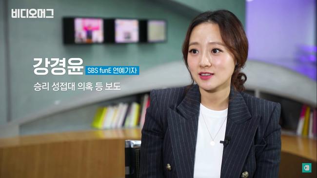 Xôn xao tin đồn nữ phóng viên tung loạt tin nhắn chấn động vụ Seungri đang bị cảnh sát gây áp lực - Ảnh 3.