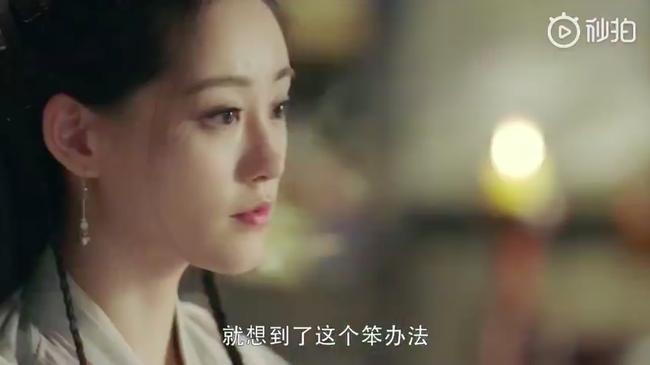 Tống Thanh Thư tỏ tình với Chu Chỉ Nhược cực lãng mạn, fan kêu gào: Anh rất tốt nhưng em rất tiếc không thể nhận!  - Ảnh 9.