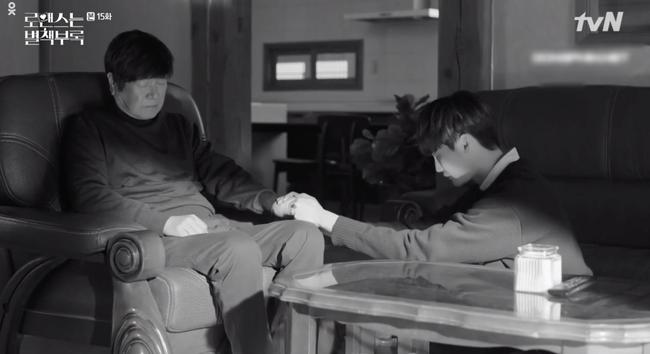 Phụ lục tình yêu: Vợ Won Bin Lee Na Young khóc ngất khi phát hiện bí mật trong quá khứ của Lee Jong Suk - Ảnh 3.