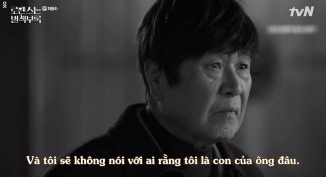 Tập cuối Phụ lục tình yêu: Lee Jong Suk rơi nước mắt nhìn bố nuôi qua đời trong cô độc - Ảnh 3.
