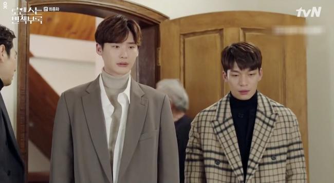 Tập cuối Phụ lục tình yêu: Lee Jong Suk rơi nước mắt nhìn bố nuôi qua đời trong cô độc - Ảnh 1.