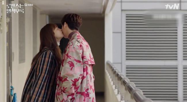 Phụ lục tình yêu: Đến tận tập cuối rồi mà Lee Jong Suk và vợ Won Bin - Lee Na Young vẫn cứ hôn hít, quấn quýt thế này - Ảnh 7.