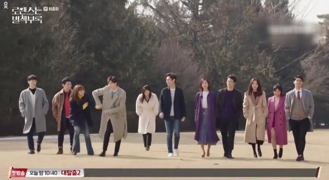 Phụ lục tình yêu: Đến tận tập cuối rồi mà Lee Jong Suk và vợ Won Bin - Lee Na Young vẫn cứ hôn hít, quấn quýt thế này - Ảnh 8.