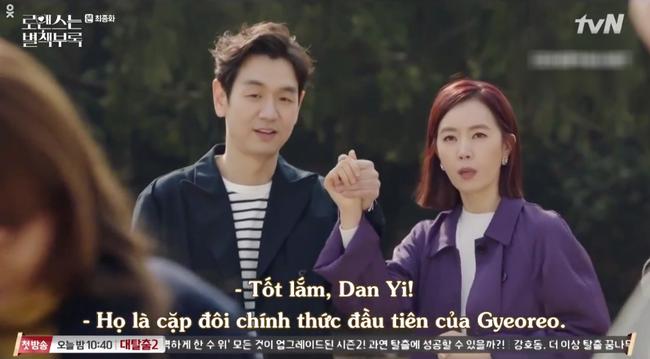 Phụ lục tình yêu: Đến tận tập cuối rồi mà Lee Jong Suk và vợ Won Bin - Lee Na Young vẫn cứ hôn hít, quấn quýt thế này - Ảnh 9.