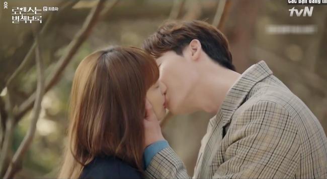 Phụ lục tình yêu: Đến tận tập cuối rồi mà Lee Jong Suk và vợ Won Bin - Lee Na Young vẫn cứ hôn hít, quấn quýt thế này - Ảnh 12.
