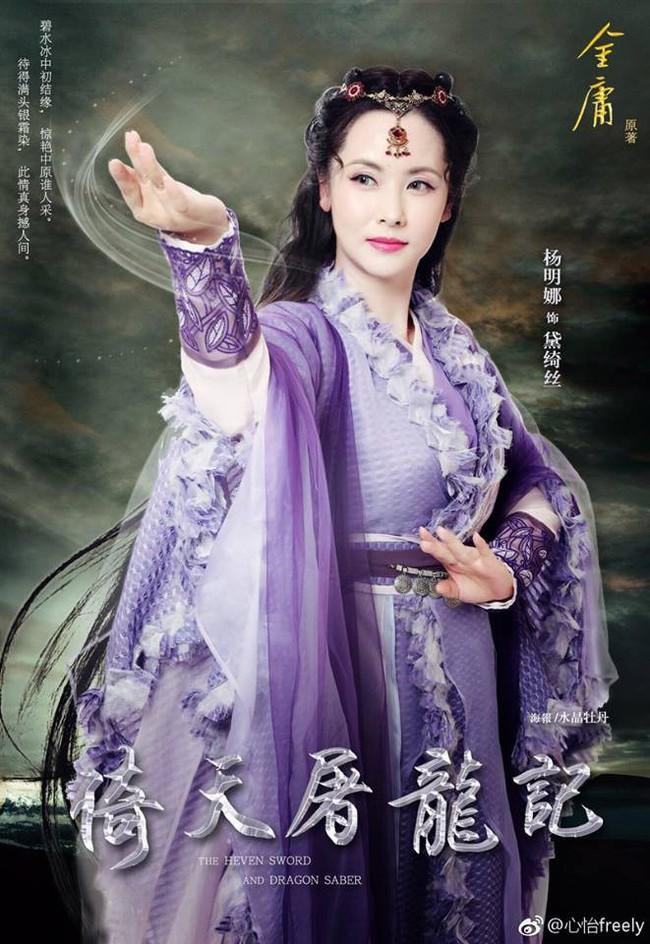 Tân Ỷ thiên đồ long ký: Bất ngờ với nhan sắc chim sa cá lặn của Kim Hoa bà bà  - Ảnh 2.