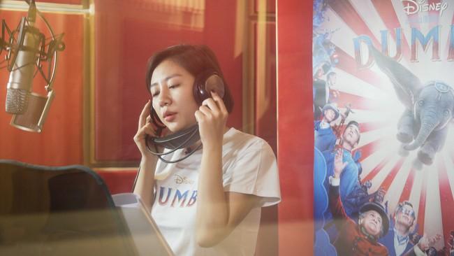 Văn Mai Hương bất ngờ góp giọng trong ca khúc nhạc phim được đề cử Oscar, được Disney mời làm diễn viên lồng tiếng - Ảnh 4.