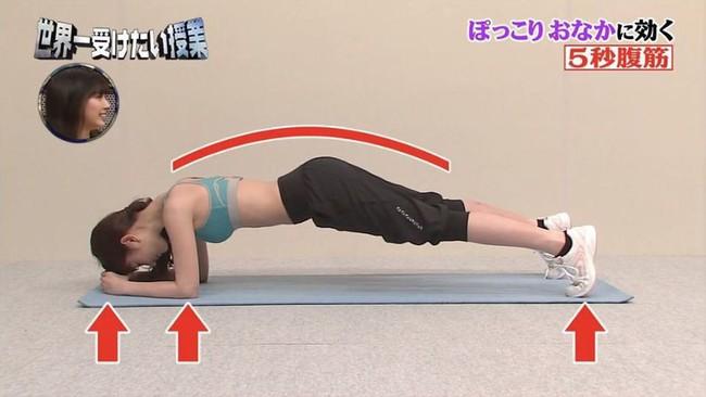 Học huấn luyện viên Nhật Bản cách giảm 5cm vòng eo chỉ trong 2 tuần nhờ 3 bước đơn giản - Ảnh 6.