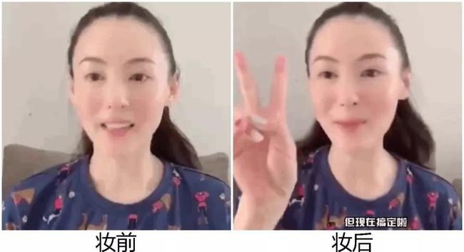 """Hậu lùm xùm sinh con thứ 3, Trương Bá Chi lại bị ném đá vì hướng dẫn makeup """"xinh đẹp mà không có tâm"""" - Ảnh 3."""