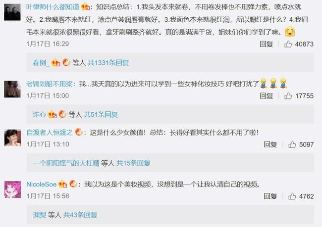 """Hậu lùm xùm sinh con thứ 3, Trương Bá Chi lại bị ném đá vì hướng dẫn makeup """"xinh đẹp mà không có tâm"""" - Ảnh 4."""