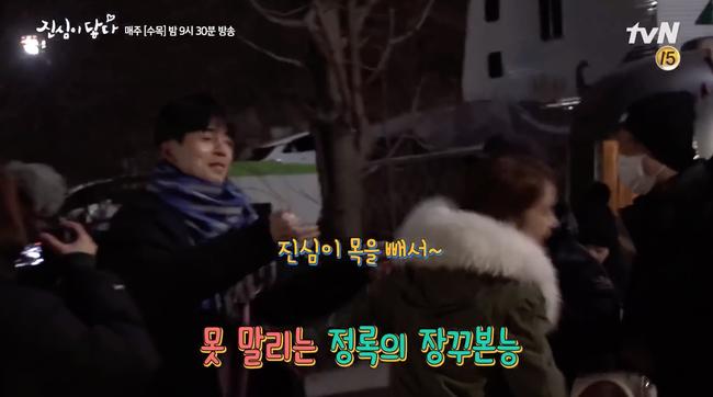 Hậu trường cảnh hôn lãng mạn đâu không thấy, chỉ thấy Lee Dong Wook - Yoo In Na cười từ đầu tới cuối - Ảnh 5.