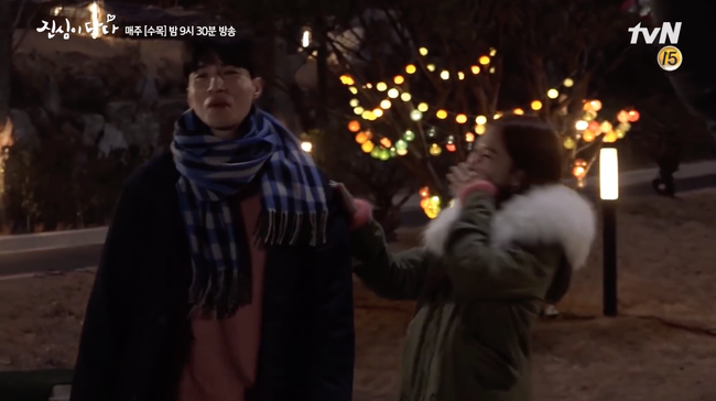 Hậu trường cảnh hôn lãng mạn đâu không thấy, chỉ thấy Lee Dong Wook - Yoo In Na cười từ đầu tới cuối - Ảnh 7.