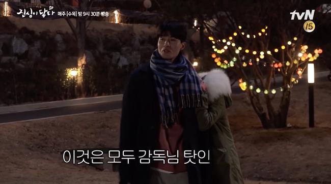 Hậu trường cảnh hôn lãng mạn đâu không thấy, chỉ thấy Lee Dong Wook - Yoo In Na cười từ đầu tới cuối - Ảnh 6.
