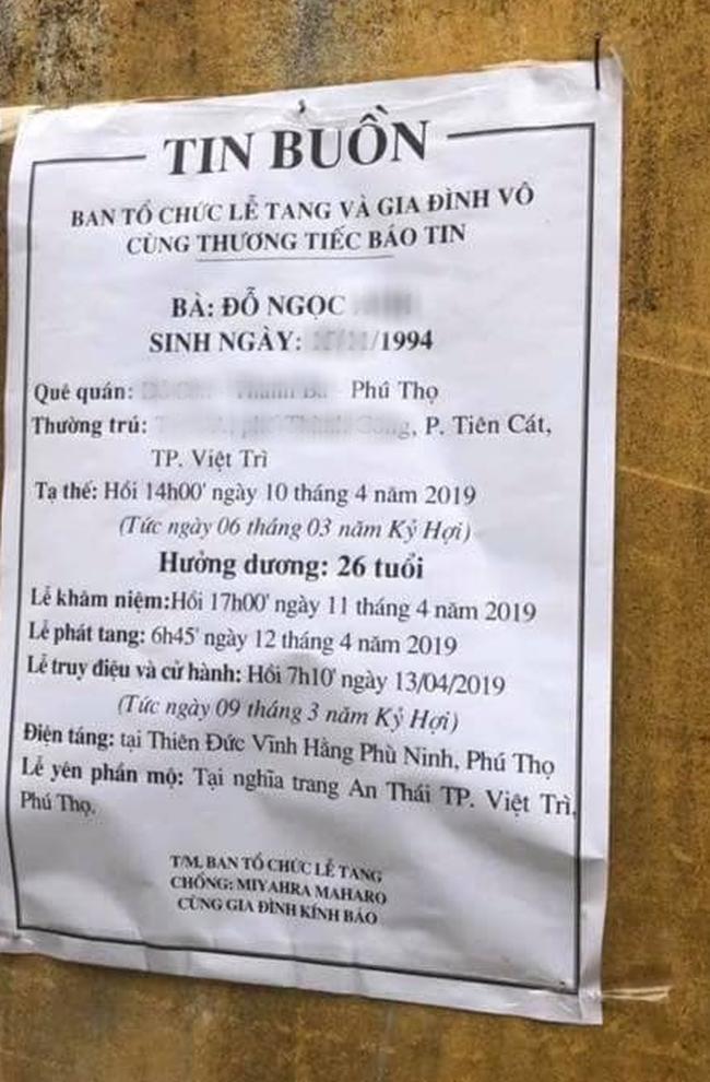 Hà Nội: Xôn xao thông tin cô gái trẻ tử vong khi đi hút mỡ bụng - Ảnh 2.