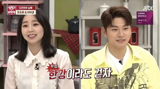 HOT: Rộ tin cặp đôi Train to Busan Sohee và Gong Yoo hẹn hò trên biển buổi đêm, mỹ nhân ngại ngùng lên tiếng - Ảnh 3.