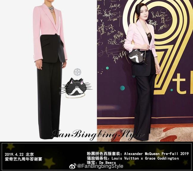 Phạm Băng Băng chính thức tái xuất sau scandal tai tiếng, diện 1 bộ đồ giản dị nhưng thần thái đúng là không thể đùa được  - Ảnh 3.