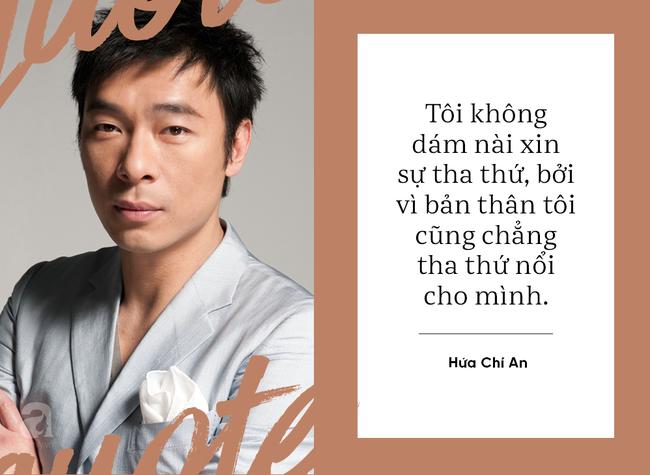 Hoàng Thùy Linh lần đầu phản ứng trước tin đồn là người thứ ba; Phạm Quỳnh Anh triết lý về phụ nữ hậu hôn nhân - Ảnh 9.
