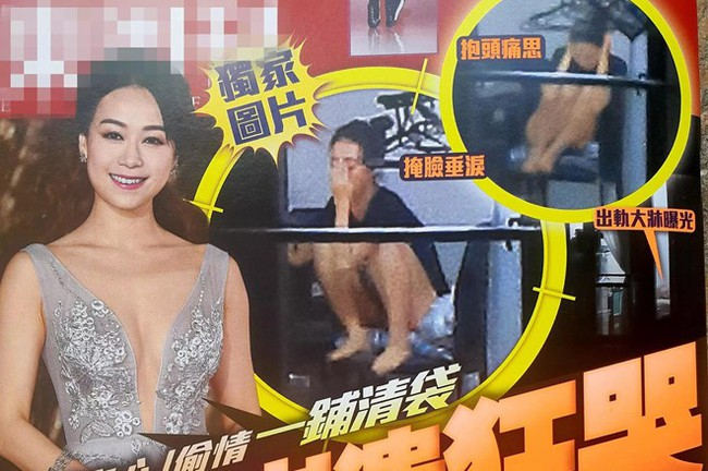 Tiểu tam Huỳnh Tâm Dĩnh lặng lẽ rời khỏi Hong Kong sang Mỹ để lánh nạn sau bê bối ngoại tình với chồng Trịnh Tú Văn  - Ảnh 1.
