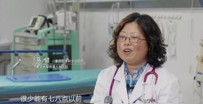 Đằng sau sự biến mất của 15.000 bác sĩ nhi khoa ở Trung Quốc: Áp lực đè nặng, nguy hiểm cận kề và những nỗi niềm không ai hiểu - Ảnh 6.