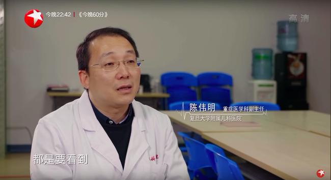 Đằng sau sự biến mất của 15.000 bác sĩ nhi khoa ở Trung Quốc: Áp lực đè nặng, nguy hiểm cận kề và những nỗi niềm không ai hiểu - Ảnh 7.