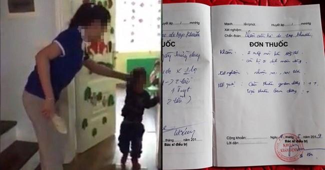 Xác minh thông tin cô giáo nhét chất bẩn vào vùng kín bé gái 5 tuổi ở Thái Nguyên - Ảnh 1.