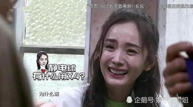 Luôn phủ nhận PTTM, nhưng Dương Mịch và Angela Baby đang ngày càng tuột dốc nhan sắc vì hậu quả dao kéo? - Ảnh 9.