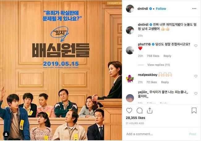 Song Hye Kyo lơ đẹp bom tấn của chồng, tỉnh bơ lên MXH ủng hộ phim của trai trẻ lộ liễu quá rồi! - Ảnh 6.