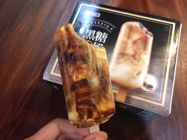 Loại kem mới xuất hiện làm dậy sóng hội chị em hảo ngọt châu Á: Hương vị hệt trà sữa đường đen, có cả trân châu dẻo mềm - Ảnh 5.