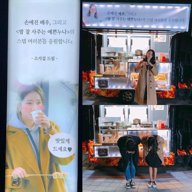 Tình ái rắc rối của So Ji Sub: Công khai với mỹ nhân kém 17 tuổi nhưng dính tin hẹn hò Son Ye Jin và toàn minh tinh - Ảnh 12.