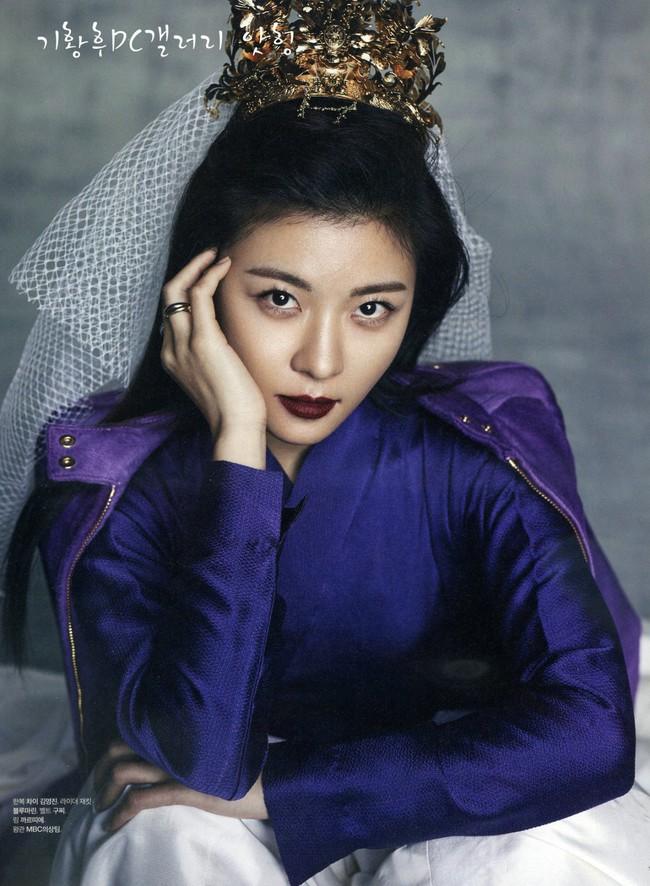 Ít ai biết: Lee Young Ae, Ha Ji Won, Phạm Băng Băng... đều sở hữu thương hiệu mỹ phẩm riêng khá ăn nên làm ra - Ảnh 5.