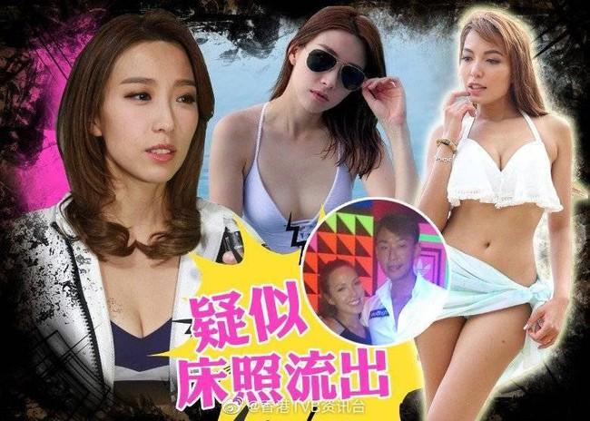 Showbiz Hong Kong lại chấn động vì tin ngoại tình: Hoa đán TVB Diêu Tử Linh bị lộ ảnh giường chiếu với chồng của bạn thân? - Ảnh 4.
