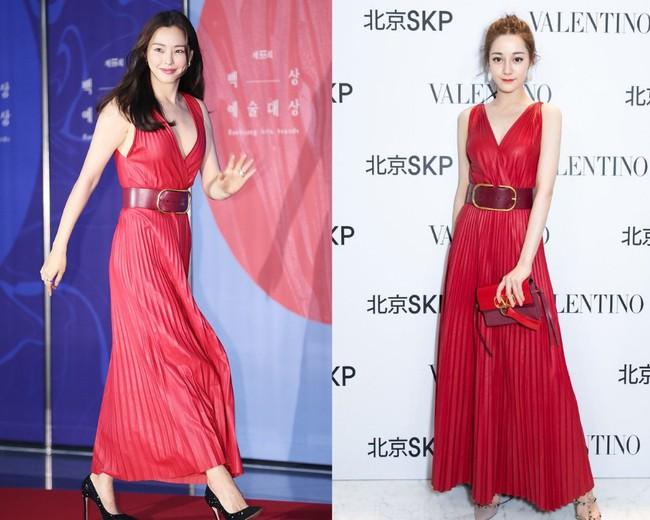 Địch Lệ Nhiệt Ba rất xinh, nhưng tiếc là phải chịu lép vế trước Hoa hậu Hàn đẹp nhất Thế giới khi diện chung đầm hiệu - Ảnh 6.